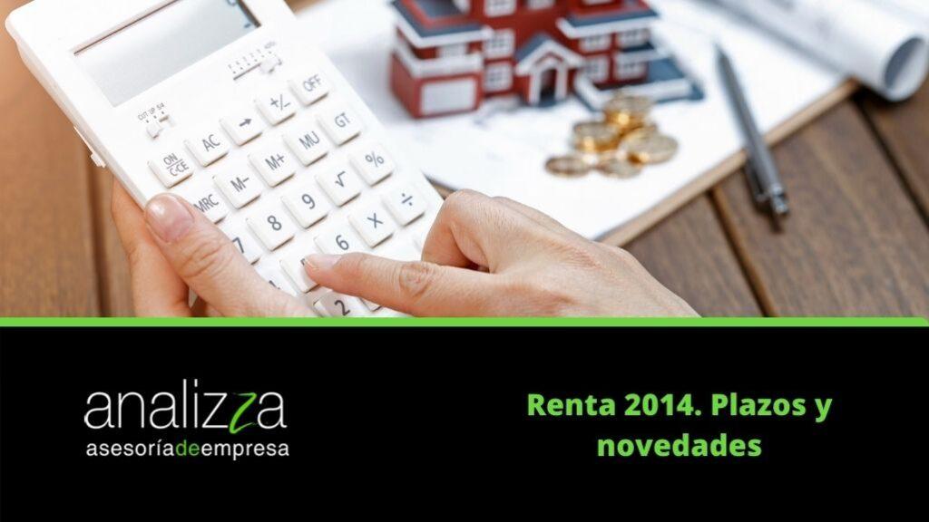 renta 2014 portada